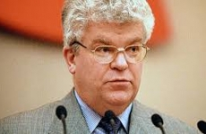 Vladimir Cijov