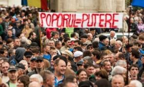 protest chisinau republica moldova