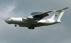 avion a-50