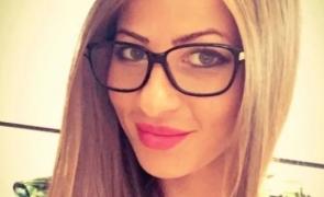 Manuela Emilia Mustăţea