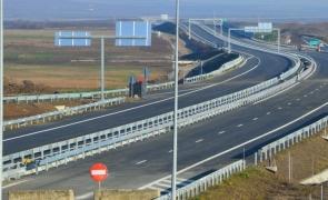 autostrada sudului