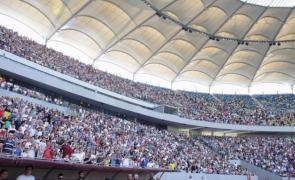 Inquam public stadion