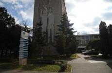 Universitatea de Vest UVT