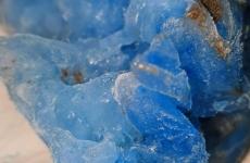 Gheață albastră