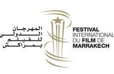 festival film maraches