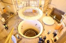 reactor arak