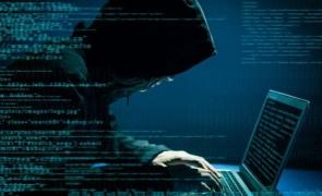 hack software
