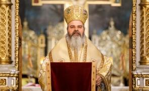 episcopul ignatie al hușilor