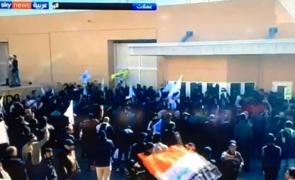 bagdad ambasada protest