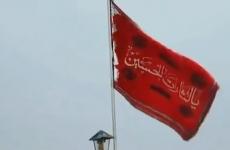 iran steag