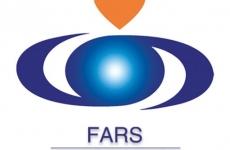 Logo Agentia de presa iraniana Fars