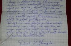 dinca scrisoare