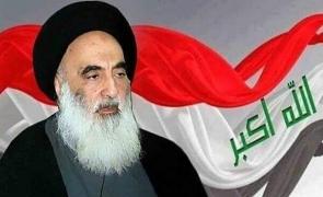 Marele ayatollah Ali al-Sistani