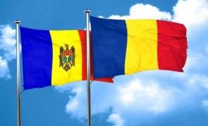 Moldova Romania