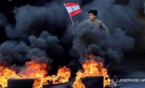 proteste Liban