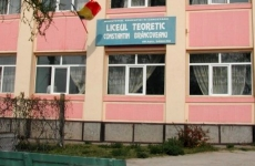 Liceul Teoretic Dăbuleni