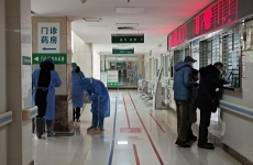 Coreea de Sud coronavirus