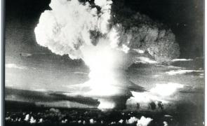 bomba nucleara Gerboise bleue