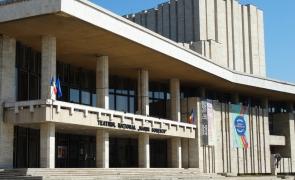 Teatrul national craiova
