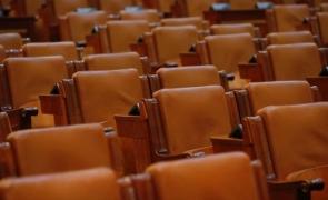 Inquam scaune goale parlament