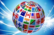 guvern mondial