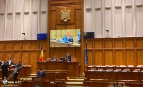 parlament vot camera deputatilor