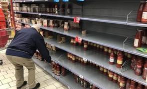 supermarket rafturi goale