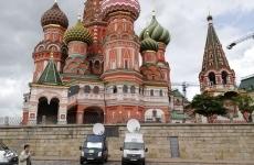 Moscova biserica Piața Roșie