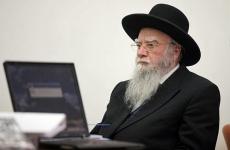 rabin israel