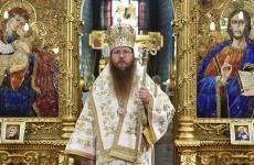 Andrei Episcopul Covasnei şi Harghitei