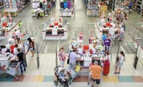 case marcat hypermarket
