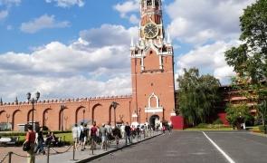 Moscova Kremlin