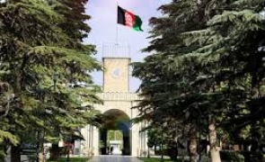 palat prezidential afganistan