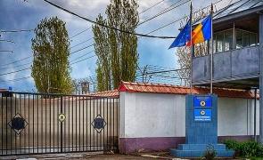 penitenciar Jilava