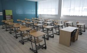 Inquam școală sala de clasa