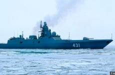 nava vapor fregata