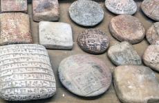 antichităţi mesopotamiene false