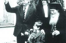 Inquam ÎPS Pimen Regele Mihai
