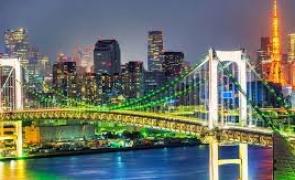 podul curcubeu tokyo