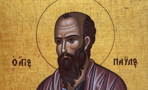 sfantul pavel apostol
