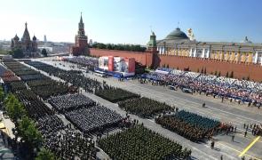 defilare militară piața rosie