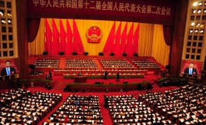 China parlament
