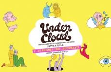undercloud