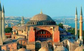 Bazilica Sf. Sofia, Turcia