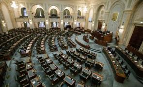 Inquam Senat