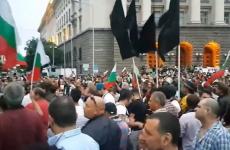 bulgaria protest