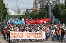 Habarovsk proteste Rusia