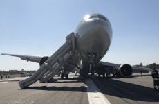 avion baneasa