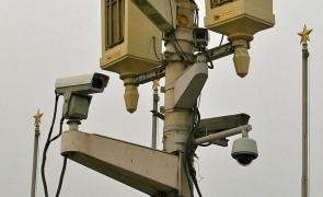 supraveghere monitorizare