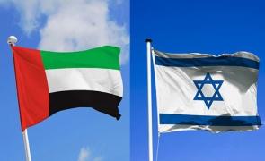 israel EAU